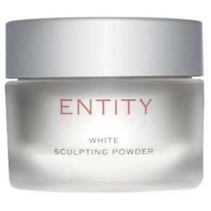 sculpting powder - white 1.75